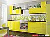 Кухня модульная MoDa лимон 2800 мм