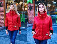 Куртка женская короткая из плащевки на синтепоне с карманами P1266, фото 1
