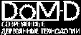 ДОМ-Д