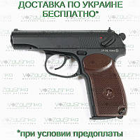 Пневматический пистолет Макарова KWC makarov pm km44dhn full metal, фото 1