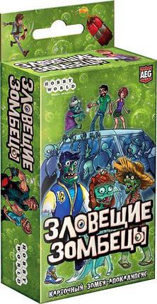 Настольная игра Зловещие зомбецы, фото 2