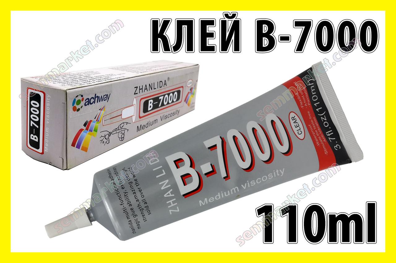 Клей B-7000 110ml для стекла сенсоров прозрачный жидкий скотч LCD В-7000 - Интернет-магазин SeMMarket в Черкассах