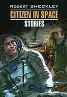 Гражданин в космосе/английский