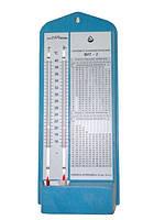 Гигрометр психрометрический ВИТ-2 (для измерения относительной влажности воздуха и температуры )