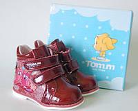 Демисезонные ботинки для девочек ТОМ.М, совята