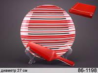 """Блюдо для торта керамическое 27 см с лопаткой """"Полоска"""" 86-1198"""