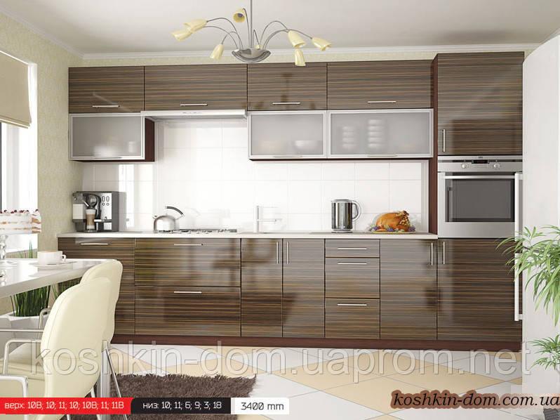 Модульна Кухня МДФ плівковий макасар 3400 мм