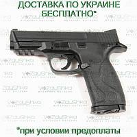 Пневматический пистолет kwc km 48 d smith & wesson металлический затвор
