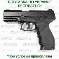 Kwc km 46 dhn (taurus) пневматический пистолет с металлическим затвором