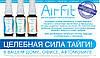 Спрей антибактериальный Air Fit спрей для защиты детей от гриппа бактерицидный спрей для воздуха, фото 3