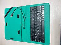 """Чехол для планшета Nomi KC 0700 7"""" c клавиатурой #2268"""