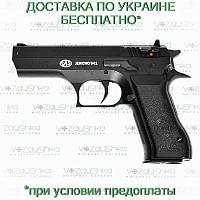 Пневматический пистолет sas jericho 941 (sas km 43 z) , фото 1