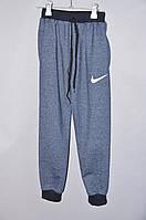 Детские спортивные штаны для мальчика Nike 8-16 лет