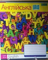 """Тетрадь 48 листов """"1 Вересня"""" линия """"Английский. Color"""""""