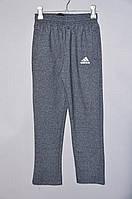 Детские спортивные штаны для мальчика Adidas 8-16 лет