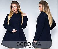 """Женское стильное короткое пальто в больших размерах 165-1 """"Кашемир Бебби"""" в расцветках"""