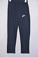 Детские спортивные штаны для мальчика Nike р. 36-44