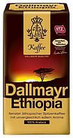Кофе молотый Dallmayr Ethiopia ,  500г