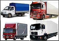 Перевезення автотранспортом по Україні, в Европу.