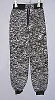 Детские спортивные штаны для мальчика Nike р. 20-28