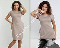 Платье для беременных и кормящих мам Лола