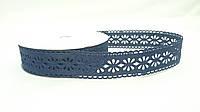 На метраж декоративная лента с перфорацией синяя