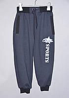 Детские спортивные штаны для мальчика Sports р. 36-44