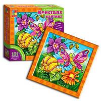 Набор Кристалл картина Бабочка и улитка