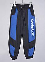 Детские спортивные штаны для мальчика Reebok р. 36-44