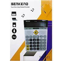 Калькулятор SK-M1 белый