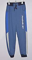 Детские спортивные штаны для мальчика Reebok р. 28-36