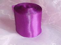 Лента атласная. Ширина 10 см., лиловый