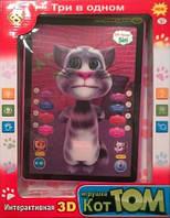 Говорящий Кот Том 3D планшет интерактивный детский DB 6883 A 2
