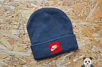 Стильная мужская шапка найк,Nike