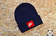 Модная мужская шапка найк,Nike