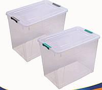 "Контейнер ""Smart Box"" 40 л Алеана"