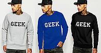 Модная спортивная кофта мужская GEEK толстовка