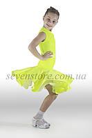 Рейтинговое платье Бейсик для бальных танцев Sevenstore 9107 Лимон