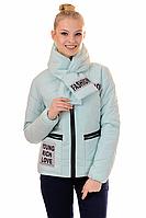 Женская демисезонная куртка 01.170 мята, 40-48 размер