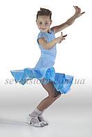 Платье для бальных танцев голубое