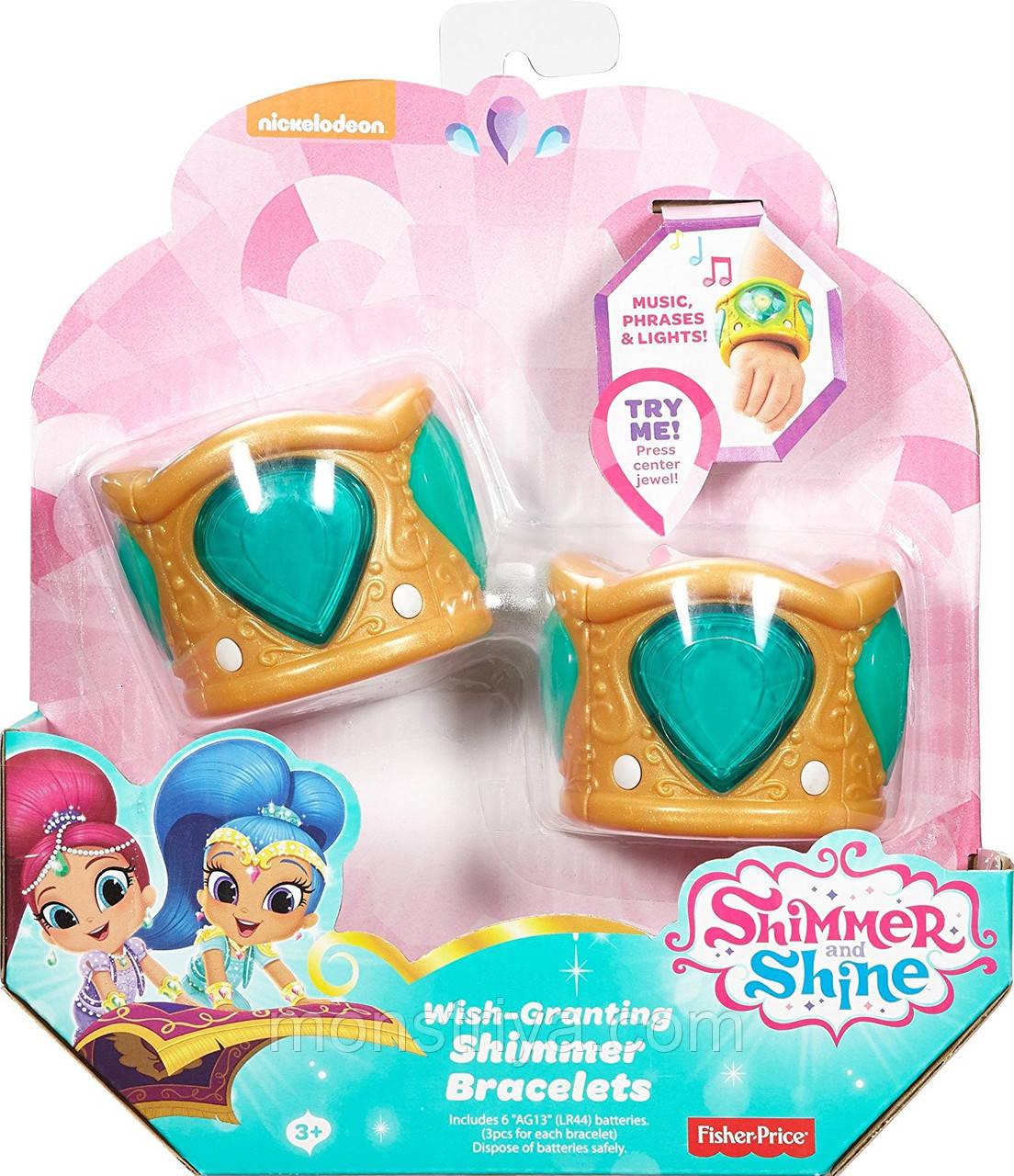 Музыкальные браслеты -Шиммер -Шиммер и Шайн - Мерцание и Блеск/ Shimmer and Shine Fisher-Price