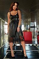 Платье женское на лямках из эко-кожи с кружевом