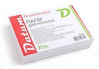 """Блок бумаги для записи """"Datum"""" А5 (500л)"""