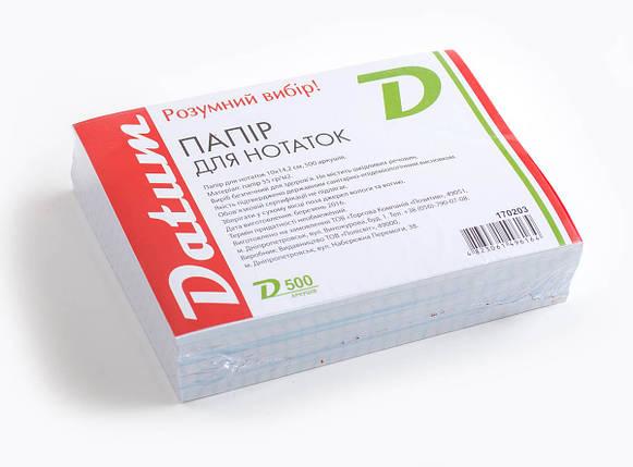 """Блок бумаги для записи """"Datum"""" А6 (500л), фото 2"""