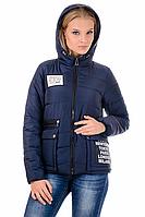 Женская демисезонная куртка 01.168 т.синий, 42-48 размер