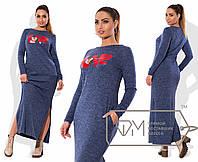 Платье  из ангоры-софт с боковыми разрезами  и аппликацией из наката и камней размер 48-54