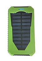 Солнечная батарея Power Bank UKC 25800 mAh