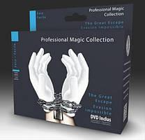 Фокус OID Magic «Великий побег»
