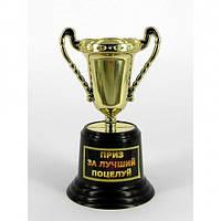 Кубок прикольный Приз за лучший поцелуй