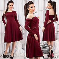 Красивое элегантное женственное платье с пышной юбкой размер 42,44,46